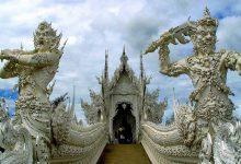 تصویر از جاذبه های گردشگری و دیدنی های تایلند