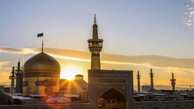 تصویر از راهنمای سفر به مشهد