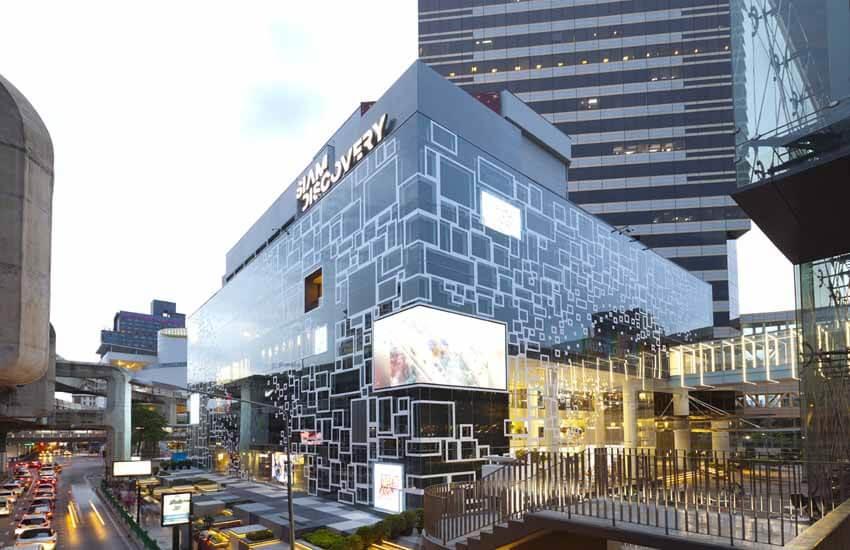 مراکز خرید بانکوک - سیام دیسکاوری