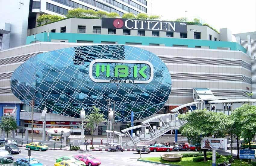 مراکز خرید بانکوک - ام بی کی MBK