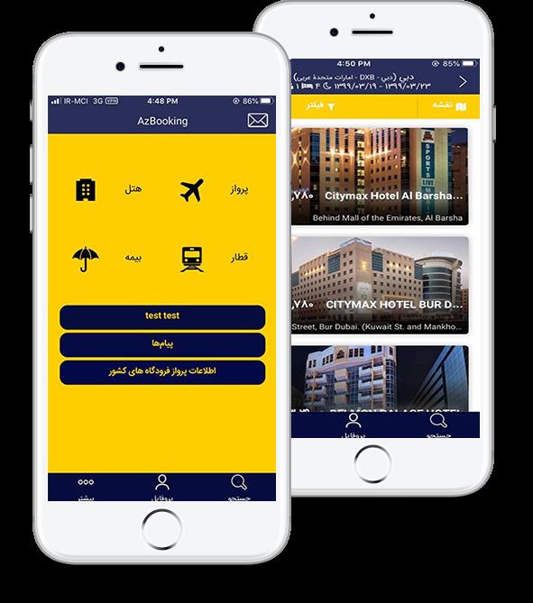 azbooking app