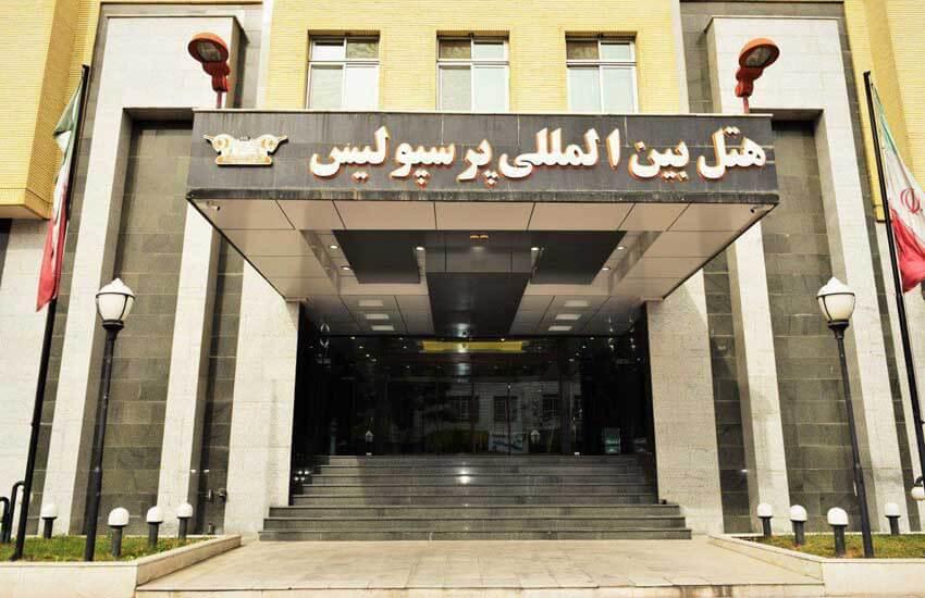 هتل های5 ستاره شیراز