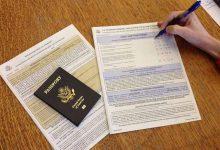 تصویر از گرفتن ویزا بدون دعوتنامه
