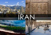 تصویر از بهترین مناطق گردشگری ایران