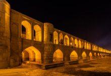 تصویر از جاهای دیدنی اصفهان