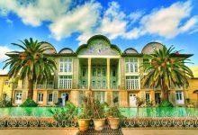 تصویر از جاهای دیدنی شیراز
