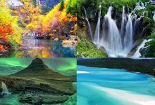 تصویر از زیباترین مناطق روی زمین