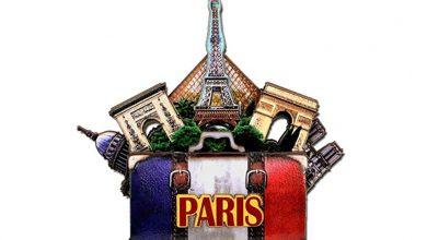تصویر از سوغات فرانسه چیست؟