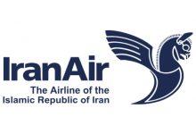 تصویر از هواپیمایی ایران ایر