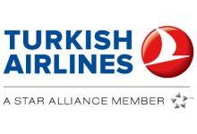 تصویر از هواپیمایی ترکیش