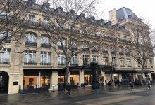 تصویر از هتل کرون پلازا پاریس